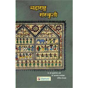 Maharashtra Sanskruti 1818 paryant