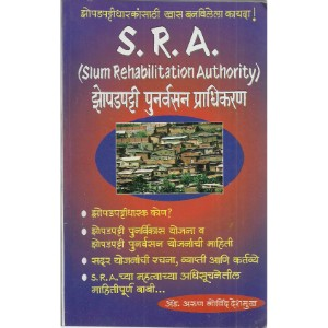 S.R.A.- Slum Rehabilitation Authority