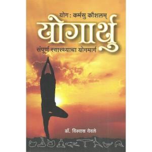 Yogarthu