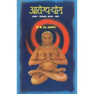 Aarogya Yoga