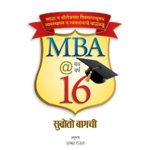 MBA @ Vay Varsha 16