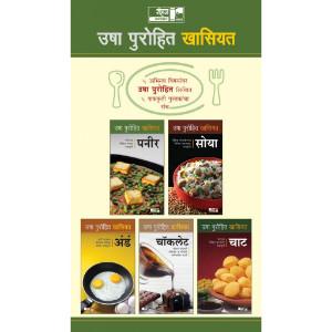 New Khasiyat Set (5 Books Set)
