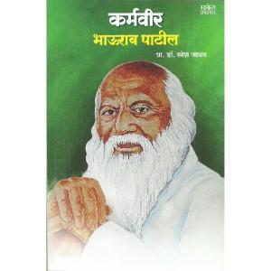 Karmveer Bhaurao Patil