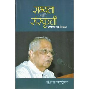 Sabhyata Aani Sanskriti…. Aatmshodh eka shikshakacha