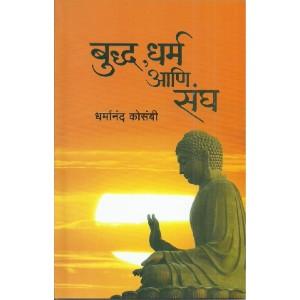 Buddha, Dharm Aani Sangh