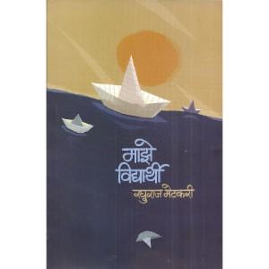 Maze Vidyarthi