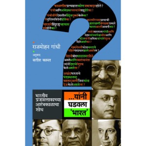 ...Yani Ghadawala 'Bharat'