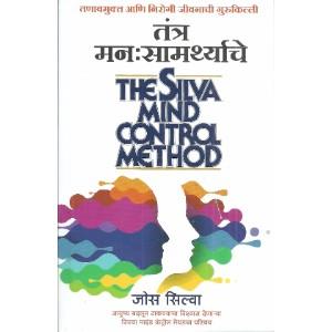 Tantra Man Samarthyache