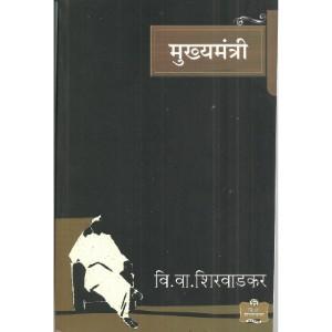 Mukhyamantri