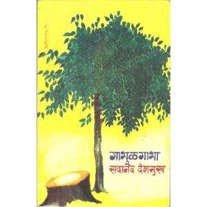 Gabhulgabha
