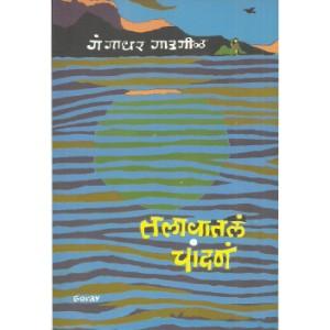 Talavatala Chandana