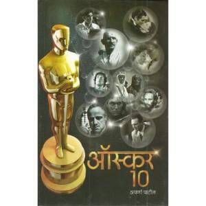 Oscar 10