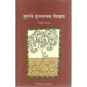 Mulanche Srujanatmak Likhan