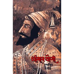 Shreeman Yogi