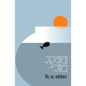 Sukhacha Shodh