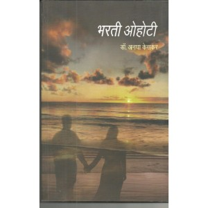 Bharati ahoti