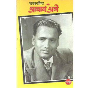 Aprakashit Aachary Atre
