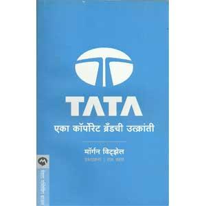 Tata : Eka Corporate brandchee utkranti